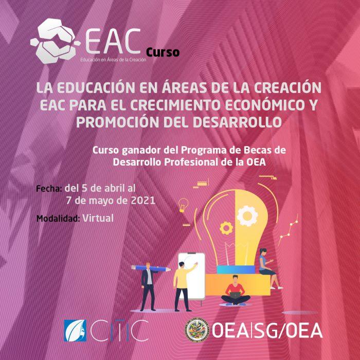Curso La Educación en Áreas de la Creación EAC